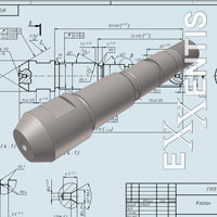 sintered metal silencer